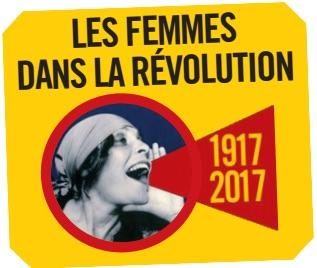 logo femmes 17