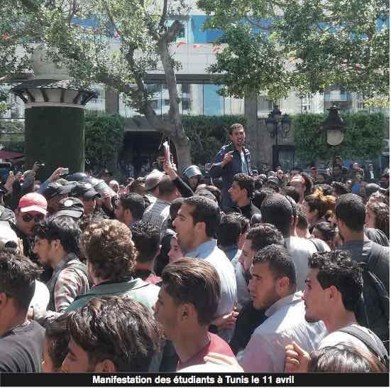 Tunisie étudiants