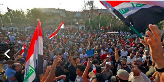 Irak juillet 2018 manifestations