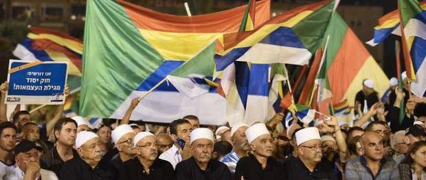 manif israel
